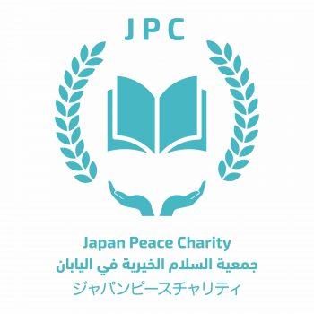 Japan Peace Charity