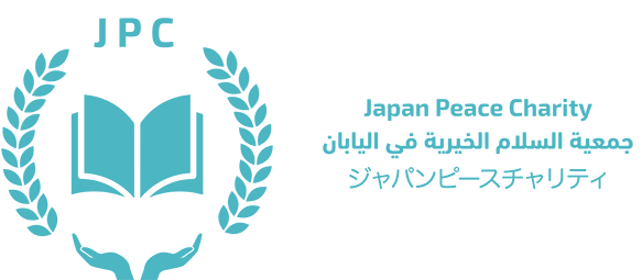 Japan Peace Charity JPC