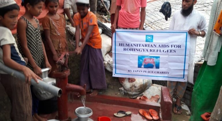Hand Water Pumps
