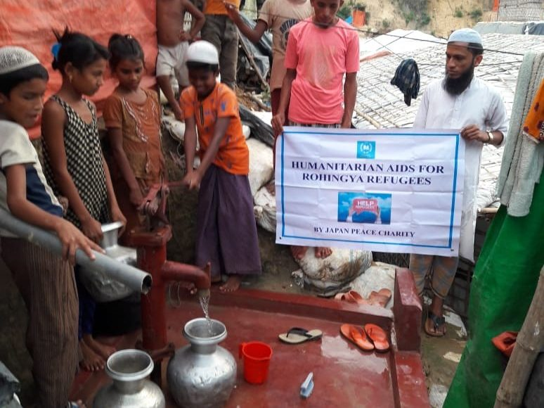Hand Water Pumps