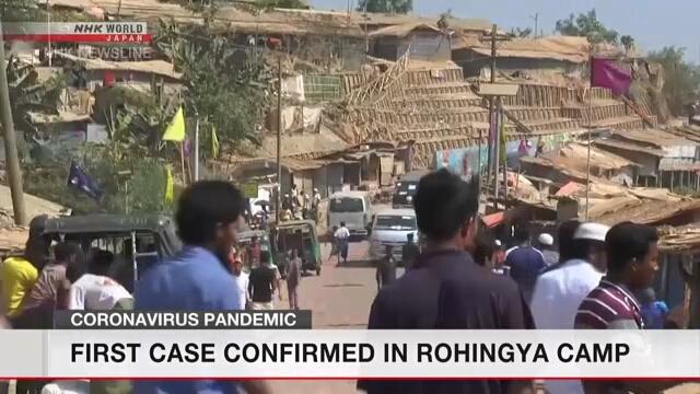 First coronavirus case found in Rohingya camp